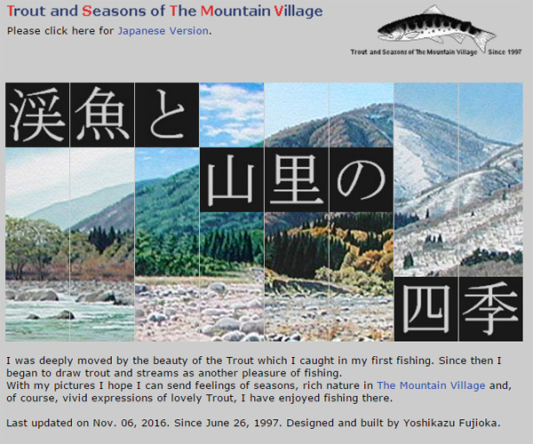 Screenshot of the Trout and Seasons of The Mountain Village in Japan website
